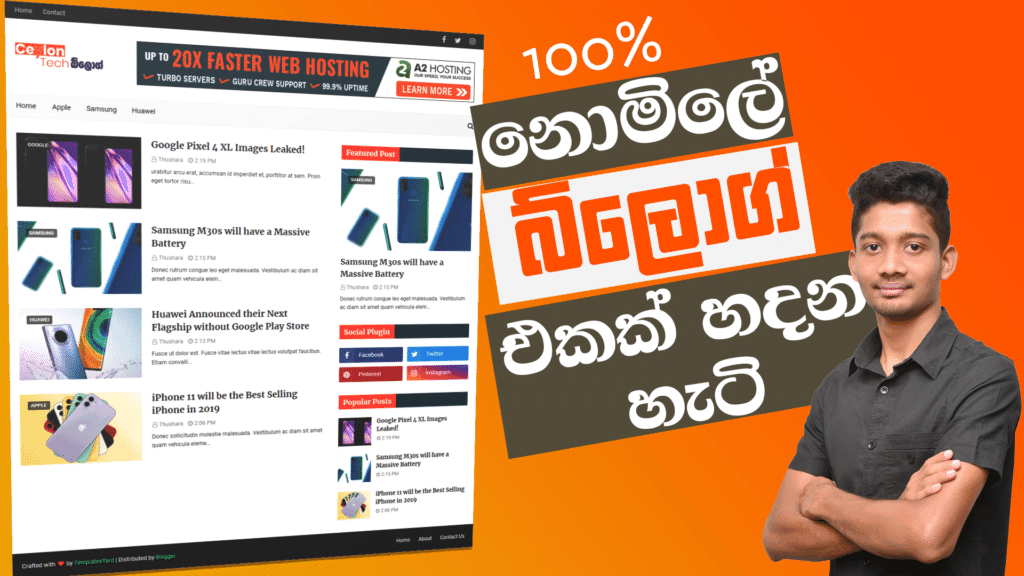 Make a Blog Site for Free Using Blogger - Sinhala